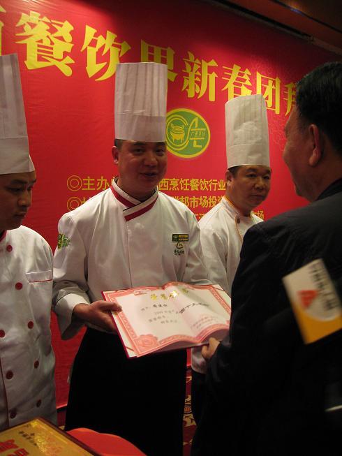 2009年度广西十大名厨(桂林市唯一一名)椿记烧鹅:蒋建松