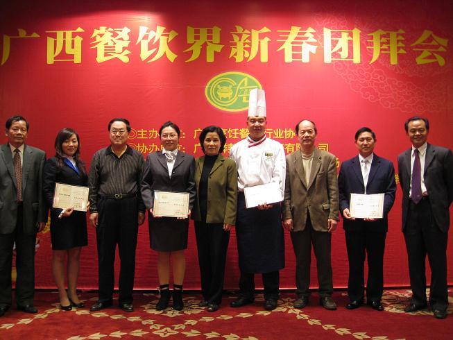 蒋建松主管代表椿记企业领取中华餐饮名店荣誉证书
